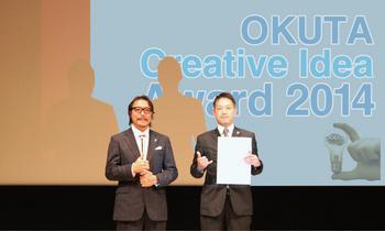2014年度表彰式