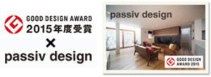 01_G2015年度受賞×passiv design(画入り)_JPG.jpgのサムネール画像のサムネール画像のサムネール画像のサムネール画像のサムネール画像のサムネール画像のサムネール画像