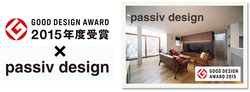 G2015年×passiv design.jpgのサムネール画像