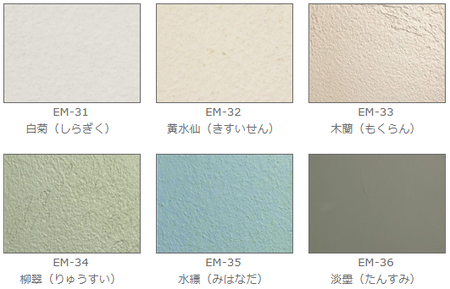 「EM珪藻土」カラーバリエーション詳細.png