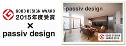 G2015年×passiv design.jpgのサムネール画像のサムネール画像