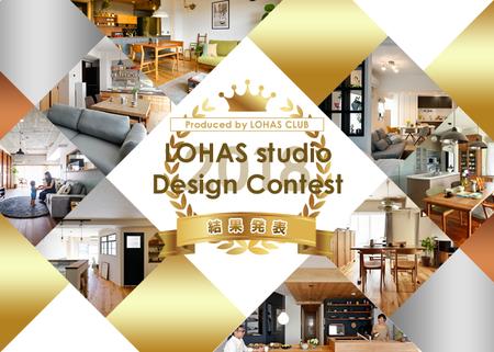 contest2018fix-700x500.png