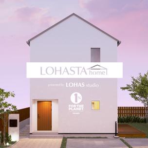 LOHASTA home