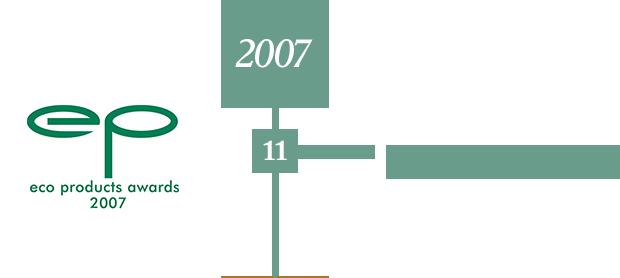 2007 11 第4回エコプロダクツ大賞エコサービス部門審査員長特別賞受賞