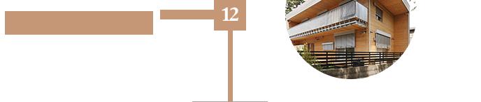 12 超断熱高性能住宅プロトタイプ竣工 世界水準の断熱性能Q値:0.614
