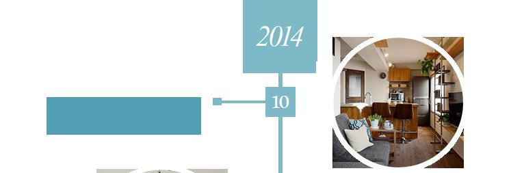 2014 10 ジェルコリフォームデザインコンテスト2014 全国大会 30周年記念にて全国最優秀賞受賞