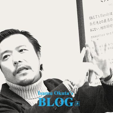 samu Okuta's BLOG