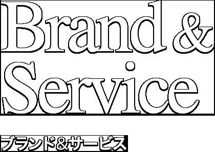 Brand & Service